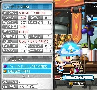 Maple_17418a.jpg