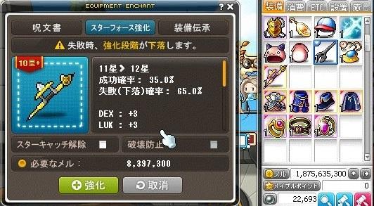 Maple_17419a.jpg