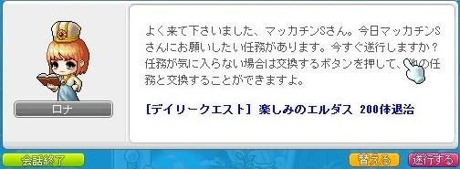 Maple_17421a.jpg