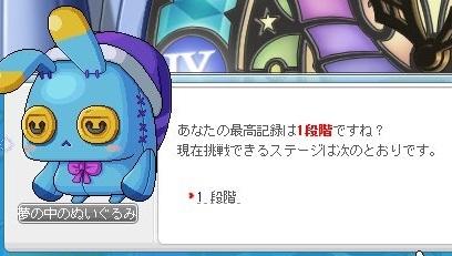 Maple_17422a.jpg