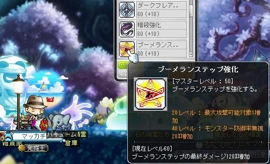 Maple_17424a.jpg