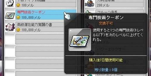 Maple_17439a.jpg