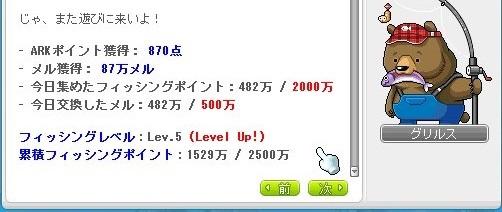 Maple_17446a.jpg