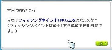 Maple_17447a.jpg