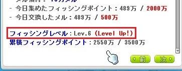 Maple_17454a.jpg