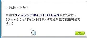 Maple_17455a.jpg