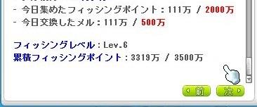 Maple_17456a.jpg