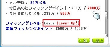Maple_17458a.jpg