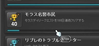 Maple_17459a.jpg