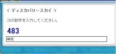 Maple_17465a.jpg