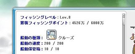 Maple_17468a.jpg