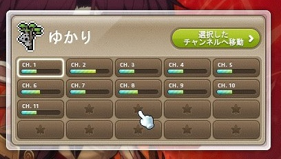 Maple_17470a.jpg