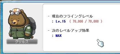 Maple_17472a.jpg