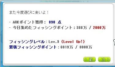 Maple_17488a.jpg