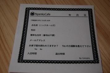 DSC_2205.jpg