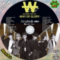 AAA-WAY OF GLORYBD