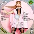 KODA KUMI LIVE TOUR 2016 Best