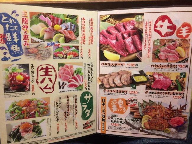 肉、魚、サラダ