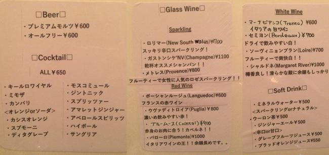 酒、グラスワイン