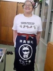 松山千春ファン