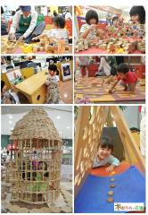 木のおもちゃ広場HP紹介用2