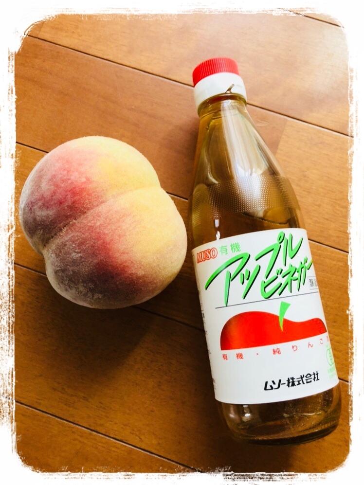 peachAv.jpg