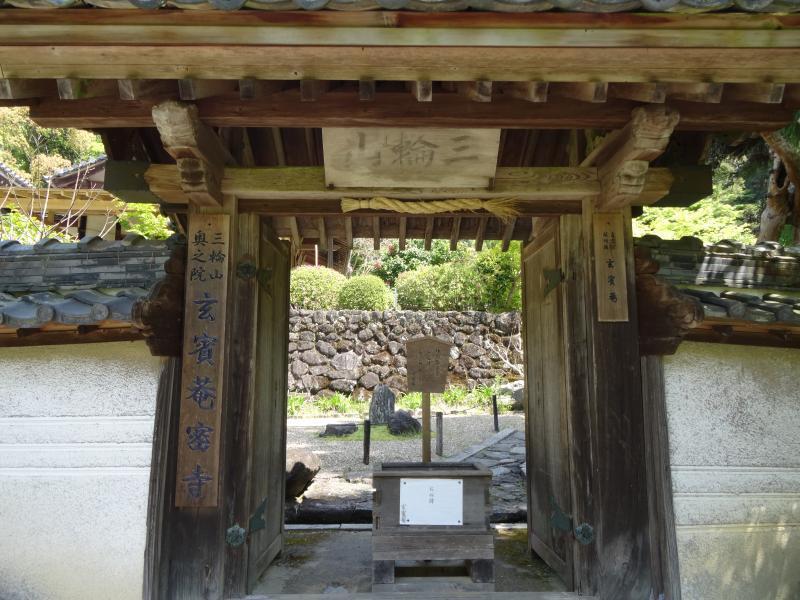 大神神社6