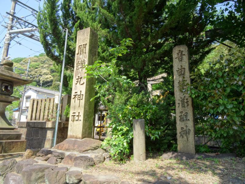 蝉丸神社10