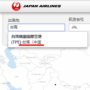 JAL 300606 日本語 (3)