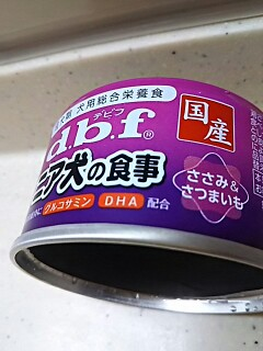 moblog_b59306cb.jpg