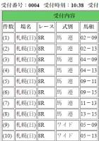 20180805札幌8R
