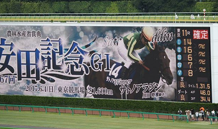 20180529manbaken-horse