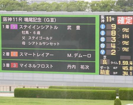 20180531manbaken-horse