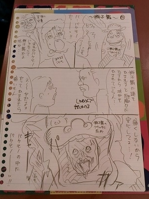 nakagawa-homoeopathy10.jpg