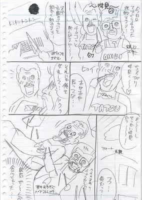 nakagawa-homoeopathy9.jpg