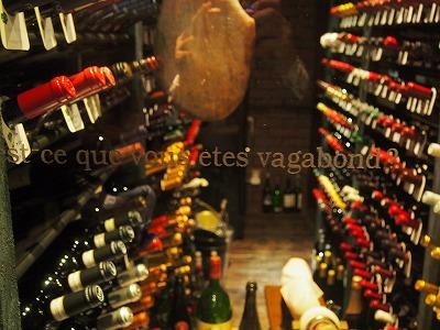 okayama-bar-vagabond12.jpg