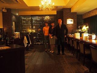 okayama-bar-vagabond14.jpg