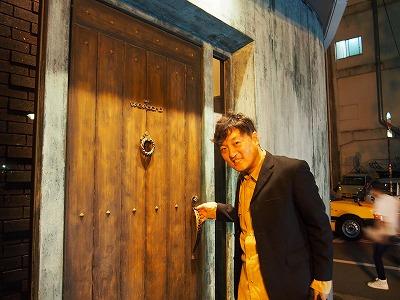 okayama-bar-vagabond4.jpg