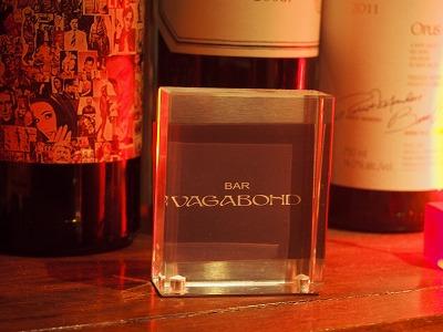 okayama-bar-vagabond45.jpg