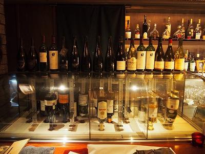 okayama-bar-vagabond8.jpg