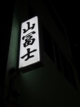 okayama101.jpg