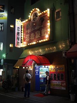 okayama104.jpg
