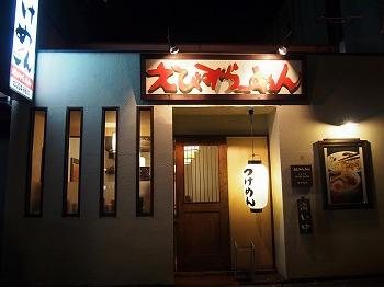 okayama106.jpg