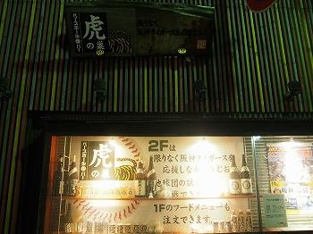 okayama107.jpg