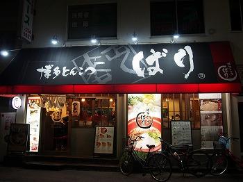 okayama108.jpg