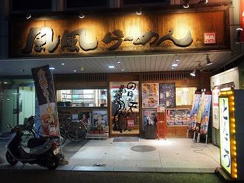 okayama109.jpg