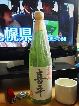 okayama115.jpg