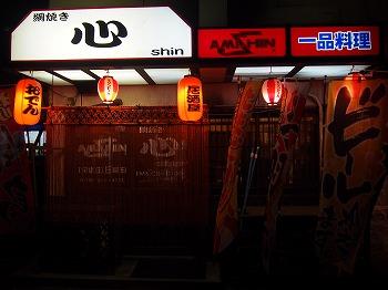okayama116.jpg