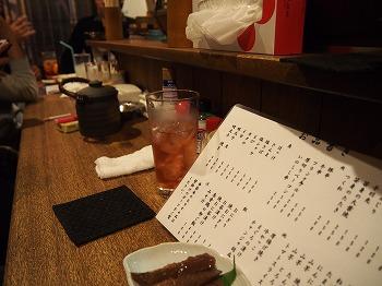 okayama121.jpg
