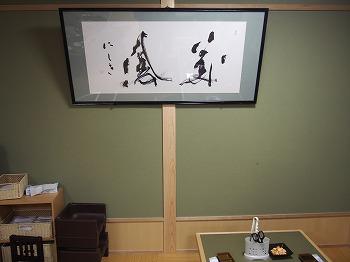 okayama154.jpg